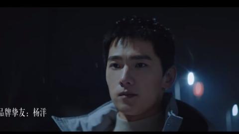 [新闻]200117 杨洋官宣成为汽车品牌挚友 微电影《归心》预告出炉