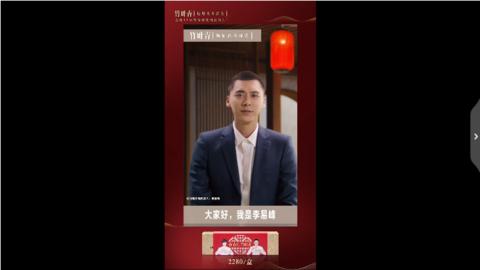 [新闻]200118 峰峰新鲜川话版春节问候来啦 点击接收峰峰的新年祝福