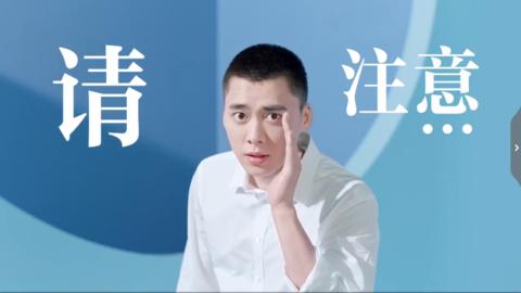 [新闻]200118 李易峰全新品牌广告完整版公开 甜草足以让你易见倾心
