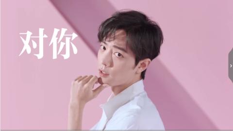 [新闻]200118 肖战全新品牌宣传片更新 一见轻心桃你喜欢