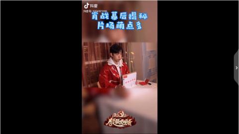 [新闻]200118 肖战北京台春晚片场花絮 萌神小可爱战来了