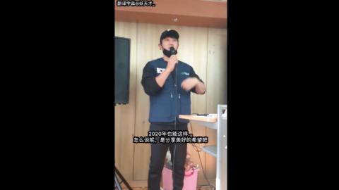 [分享]200118 黄老师暖心过冬慈善活动中场talk的暖心窝话语
