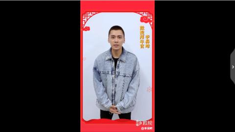 """[新闻]200119 来自李易峰的春节祝福请查收 鼠年一帆""""峰""""顺""""峰""""富多彩"""
