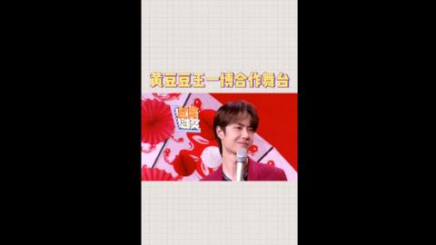 [新闻]200124 多才多艺的王一博小朋友解锁抖空竹 剑舞+新技能谁能错过本周《天天向上》