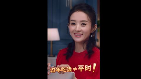 [新闻]200124 赵丽颖发起吉祥话挑战 到粉丝们展现聪明才智的时候了