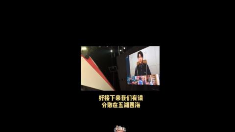 [新闻]200216 《天天向上》dy更新王一博相关视频 天天兄弟云端在线打招呼