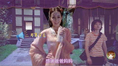 [新闻]200217 《枕上书》全新花絮公开 广场舞Queen滴滴叭叭之尬舞三部曲