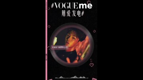 [新闻]200224 VogueMe用爱发电特别策划 请查收来自陈立农的温暖语音信