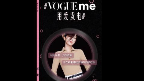 [新闻]200224 VogueMe用爱发电特别策划 请查收来自杨紫的温暖语音信