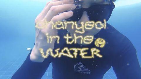 "[分享]200227 ""Chanyeol In The Water""阳光帅气的海底小王子上线啦"