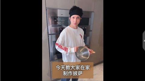 [薛之谦][新闻]200229 《没必要的厨房》第一季完美收官 薛大厨的美味小剧场未完待续