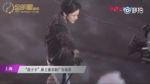 [薛之谦][分享]200311 今日份小薛考古更新 薛之谦广告拍摄现场直击!
