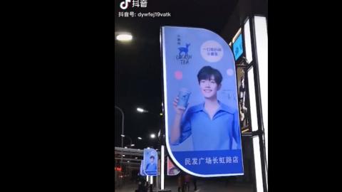 [分享]200326 肥虾偶遇肖战广告牌 整条gai都被战战承包了!