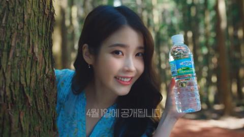 [分享]200328 广告宠儿知恩喜提新代言!济州三多水广告视频首次公开