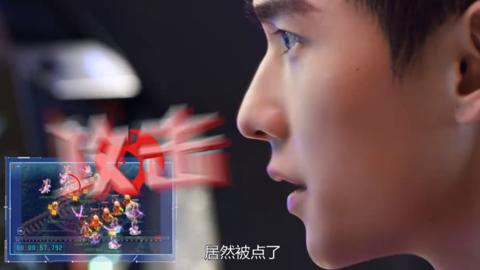 [新闻]200401 杨洋全新广告大片公开 资深玩家杨少侠帅气爆表