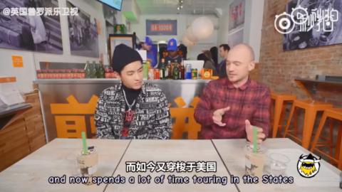 [分享]200403 吴亦凡做客美国美食节目一口流利英文交流自如 口语苏且温柔