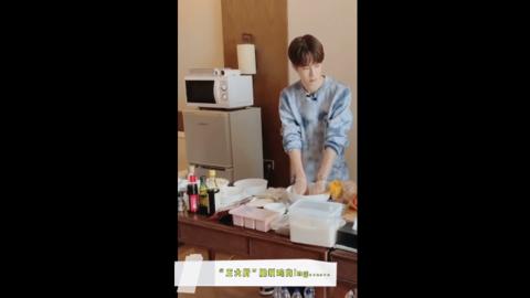 [新闻]200404 王大厨变身助理依旧逃不过与鸡相处 这次的腌制手法很专业了