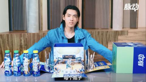 """柠檬视频[新闻]200525 吴亦凡""""不凡故事""""预告来袭 打开专属凡凡的故事瓶"""