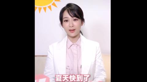 富二代app[新闻]200529 是谁的小眼睛,还没有看到杨文静老师?