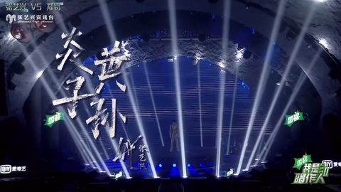 [分享]200604 张艺兴《炎黄子孙》舞台释出!唱出最热血的国家情怀