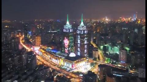 [分享]200604 华晨宇新专辑点亮上海环球港双子塔 带你走进全新世界