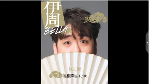 [新闻]200624 您有一份粽子节惊喜请查收 辫儿哥哥突然出现在线营业中