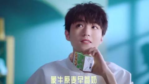 [新闻]200630 王俊凯微博更新最新广告大片 一起发现活力开挂的秘诀
