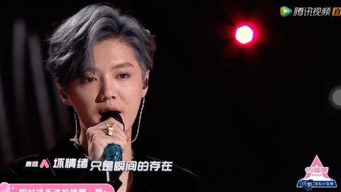 [新闻]200705 鹿晗《敏感》首秀舞台治愈温暖 深沉墨蓝发色让人眼前一亮