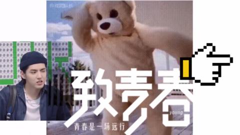 [分享]200708 饭制视频:庆祝吴亦凡《原来你还在这里》开播四周年!
