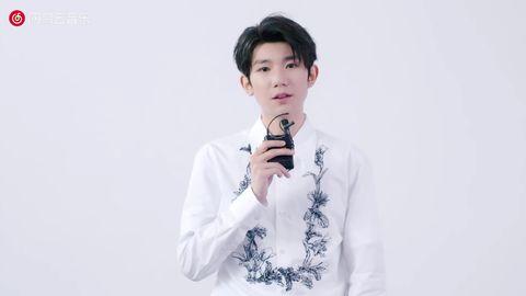[分享]200806 王源七周年演唱会宣传视频 清新小王子喊你来看演唱会