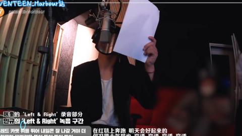 [分享]200810 seventeen《Heng:garae》幕后花絮释出,录音编舞舞台练习一条龙