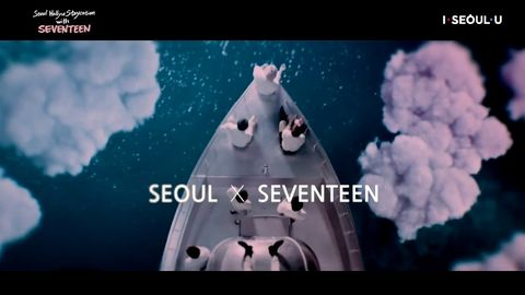 [新闻]200916 让我们一起跟随Seventeen来进行线上首尔观光吧!