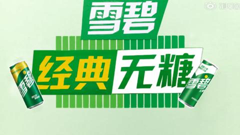 [新闻]200917 宣传委员微博上线营业 和华晨宇一起为透心凉兄弟应援打call