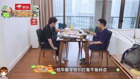 [分享]200918 华晨宇再次花式营业 《做家务的男人》惊现电话那头的花花