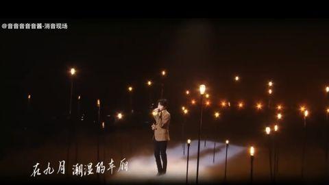 [分享]200919 王俊凯七周年演唱会歌曲消音版上线 实力vocal王总来袭