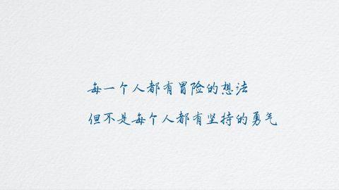 [新闻]200921 白敬亭倾情献声态度短片《对·白》 愿每个年轻的你都能清爽前行