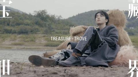 [新闻]200925 王俊凯《T》九月刊封面拍摄花絮 和他共享秋天的第一杯奶茶