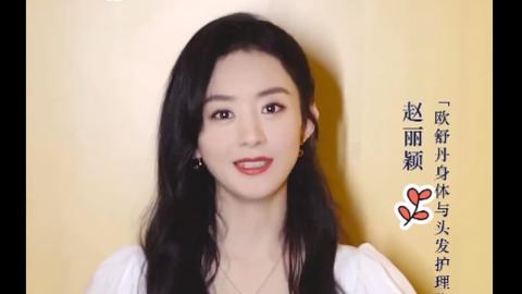 [新闻]201021 仙女颖颖子更新微博 关注双11一起为身体和头发做个护理吧!