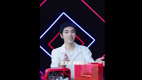 """[分享]201024 品牌释出华晨宇视频一则 化身主播开启""""带货""""浪潮"""