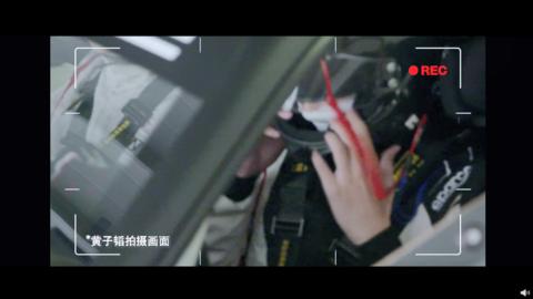 [新闻]201029 《赛车手吴亦凡》Ep2正式上线 影像之中座驾内外,寻找赛车手吴亦凡的另一面
