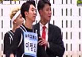 150219  MBC偶像明星运动会[完整] EXO Beast SHINee等