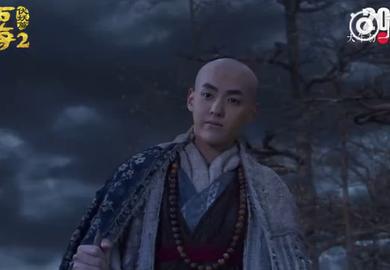 """16123-【吴亦凡】《西游伏妖篇》""""打斗版""""预告粤语版"""