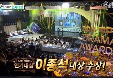 170101【李钟硕】SectionTV MBC演技大赏李钟硕采访CUT(一)