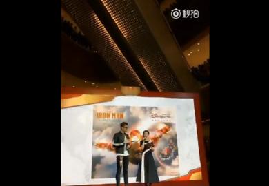 """170113【吴亦凡】香港迪士尼""""超级英雄""""活动cut:对粉丝说的话和合影"""