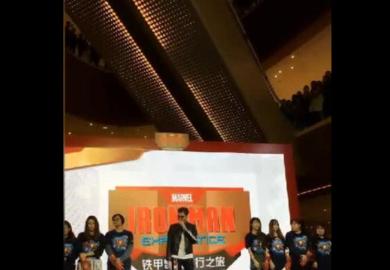 """170113【吴亦凡】香港迪士尼乐园""""超级英雄""""活动cut:吴亦凡和粉丝台上互动"""