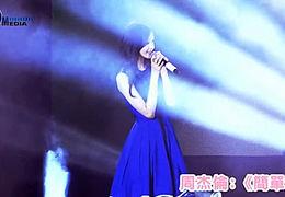 170113【允儿】允儿来台会粉丝 大秀中文超级卡哇伊