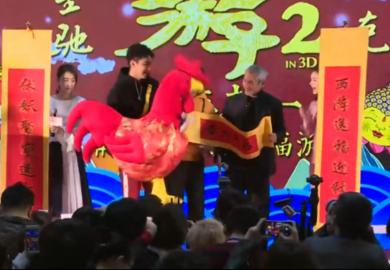 """170118【吴亦凡】《西游伏妖篇》上海站路演cut:吴亦凡抱着""""金鸡"""""""