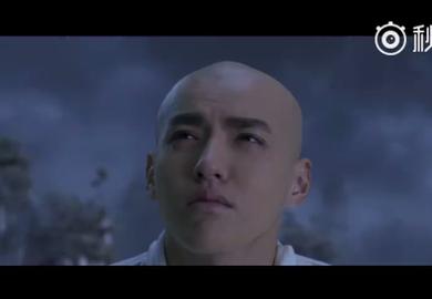 170203【吴亦凡】《西游伏妖篇》宣传主题曲《一生所爱》MV