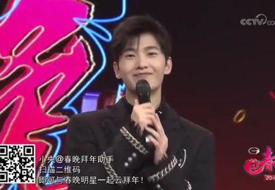 180215【杨洋】结束春晚舞台接受采访 表白爸妈