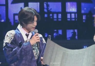 180401【朴宝剑】首尔 fan meeting - 世子读诗 饭拍